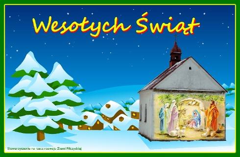Wesołych Świąt 2009